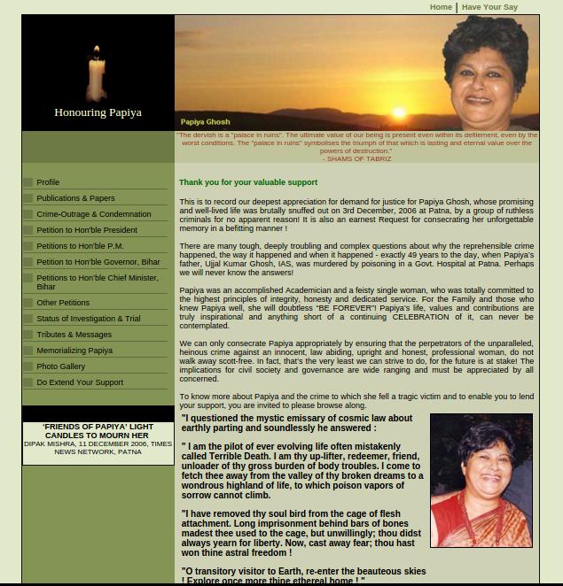 Papiya Ghosh